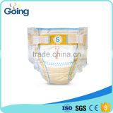 Chinese good quality bulk disposal baby diapers with leakguare made in China