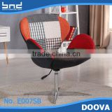 patchwork covered seashell design office chair with arms