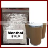 China Natural Pure Menthols Crystals, peppermint oil