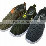 latest men breathable sport shoes, new men running casual shoes
