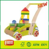 Children Wooden Baby Walker