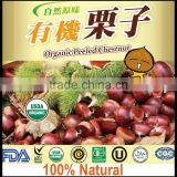 organic snacks natural chinese chestnuts without shell