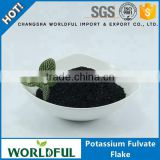 Competitive price fertilizer super potassium humate, fulvic acid with humic acid shiny flake for agriculture