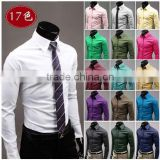Wholesale walson Men's Slim Fit Business Formal Dress Shirt New Arrival Long Sleeve Cotton Shirt Quality Choice apparel