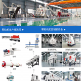 Large scale sawdust sawing machine, granulating equipment, large scale production line