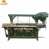 Automatic Rug Weaving Machine Shuttleless Rapier Loom Price Weaving Machinery