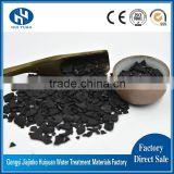 Best Effect on Water and Air Treatment Adsorbent Coconut Shell Charcoal / Coconut Activated Carbon for Sale