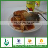 Wholesale african food canned mackerel fish in tomato sauce for camper
