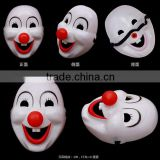 In stock cheap Halloween Cute plastic Clown mask PVC party Masks with red rose