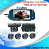RV-7101PSSB Car video parking sensor Heavy duty rear vision back up rear view reversing system with USB/SD/BLUETOOTH function