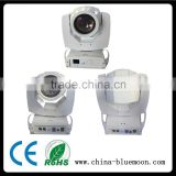 White casing Stage Moving Head Beam Light 200W