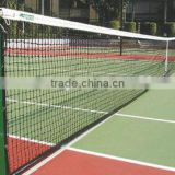 Tennis Net / Sports Net /Volleyball Net/ Golf Net/Basketball Net