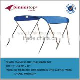 2 bow 600D 100% solution dyed polyester fabric stainless steel frame bimini boat top