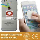2015 HOT SELL anti-radiation mobile phone sticker