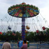 Most Popular Amusement Park Equipment Flying Chair Ride Fairground Rides,Amusement Machine For Sale