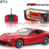 1:8 4 Channel Induced Gravity R/C model car with Emulational Sound and Charger
