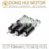 6 volt dc motor with 10mm plastic gear box