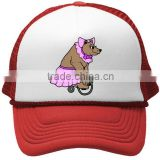 Cute BEAR in TUTU Riding a BIKE Trucker Hat - bicycle animals cap hat osfa one size fits all retro vintage