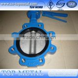 ductile iron demco wafer lug butterfly valve                                                                         Quality Choice