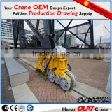 3D Design Drawing Customizable Industrial steel crane trolley rail wheels