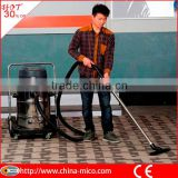 Heavy duty stainless tank water suction vacuum cleaner