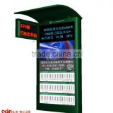 46 inch high brightness touch widescreen information kiosk outdoor dual screen
