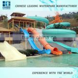 2015- 2016Canton Fair Fiberglass Water Play Equipment Water Slide Tubes Fiberglass Pool Double Slides