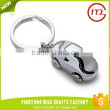 Best quality most popular car model keychain