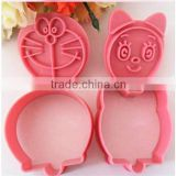 2015 popular cute shape Dingdang cat cookie cutter