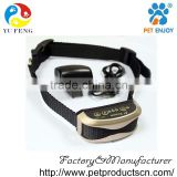 unique business ideals anti-bark collar with 4 levels correction ,shock collar for humans