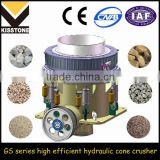 excellent performance cone crusher for antimony ore, graphite powder, calcium oxide, etc.