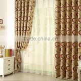 customized window curtain fabric, jacquard fabirc 033 fire retardant blackout fabric for bedroom