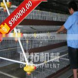 Trade Assurance no rust plastic coated poultry house automatic chicken layer cage for sale in philippines