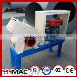 Henan Yuhong Brand Small Mobile Diesel Engine Hammer Mill PC400x300 With Crusher Low Price For Sale