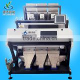 New products LED light portable rice milling machine