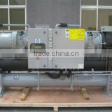 water chiller,industrial water chiller, chiller,water cooling unit ,sml series chiller , cooler