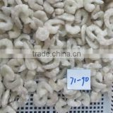 Frozen vannamei white Shrimp skinless