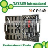 Professional Ratchet Wrench and socket set manufacturer