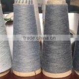 100% Polyester Spun Yarn (Close Virgin) 30s/1 Melange Grey