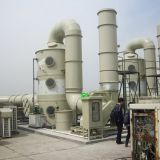 High Quality Fiberglass Acid Mist Purification Tower