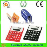 Pocket foldable promotional calculator