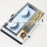 New design box, custom eyelash packaging