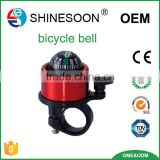 2016 Hot Sale Multicolored Aluminum Small Bicycle Bell with Compass
