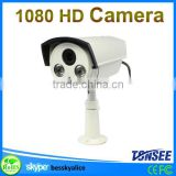 Alibaba best seller 720/960/1080 ahd security camera system,array led long ir distance ahd camera with great night vision