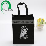 New Arrival 120gsm woven fabric or custom,Non-woven Material and Handled Style non woven shoulder bag