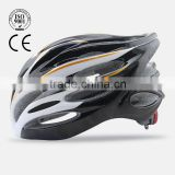 2015 new fashion CE integrally EPS novelty bicycle helmets