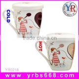 Hot new products for 2014 custom heat sensitive sublimation bone china ceramic cup set
