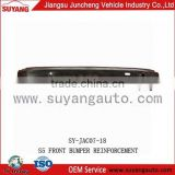 JAC S5 front bumper support metal parts auto parts warehouse