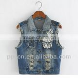 ss lastest girls' punk style denim vest,waistcoat with big pearl on body,china supplier
