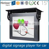 FlintStone 15 inch auto play digital ad signage, bus digital video display, indoor kiosk LCD screen